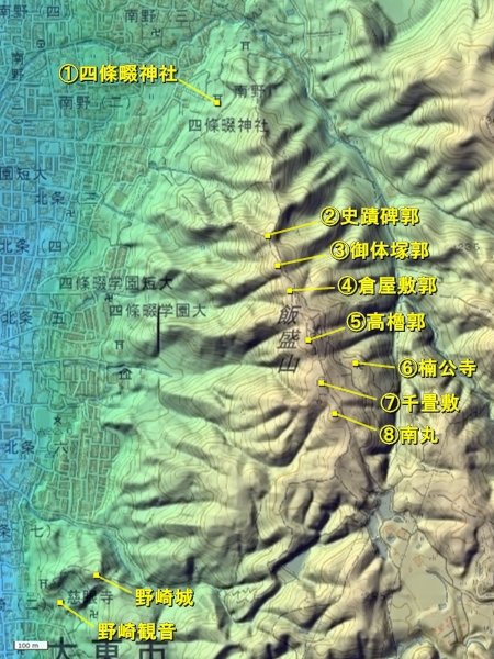 飯盛城_地形図