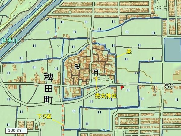 稗田環濠_地形図