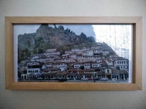 アルバニア ベラト風景の額縁1