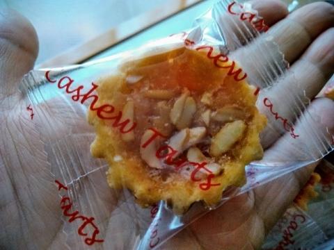 フィリピン製カシューナッツタルト3