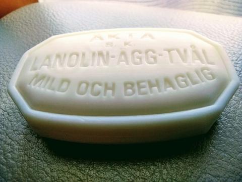 スウェーデン製卵白洗顔せっけん2