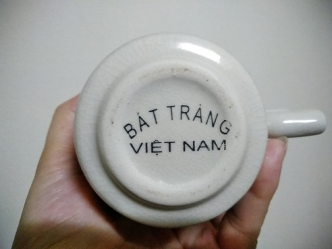 ベトナム製バッチャン焼きマグー青3