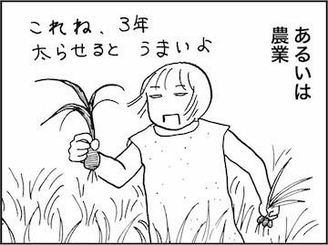kfc01097-7