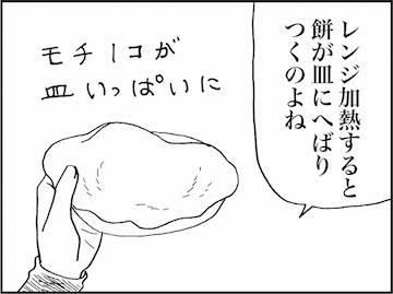 kfc01106-6