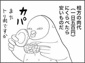 kfc01108-3