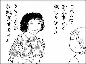 kfc01109-6