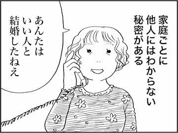 kfc01109-7