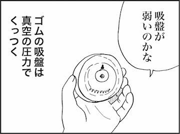 kfc01115-4