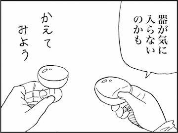 kfc01119-6