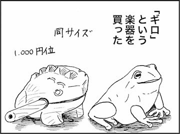 kfc01150-5