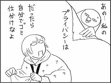 kfc01151-8