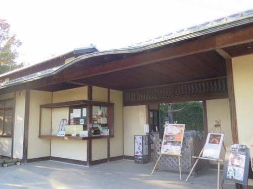 愛知県名古屋市 堀川沿い 白鳥庭園