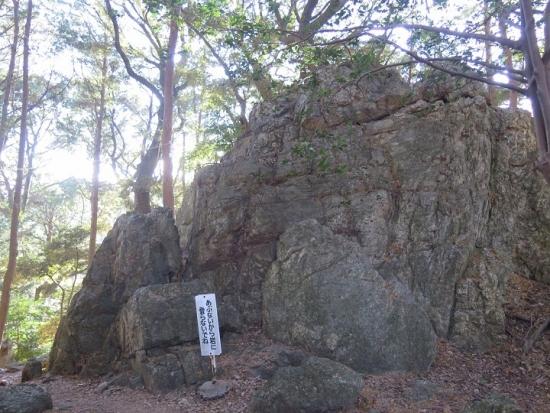 天白磐座遺跡(てんぱくいわくらいせき)