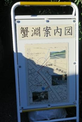 小野但馬政次終焉の地