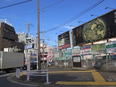 東京 環七