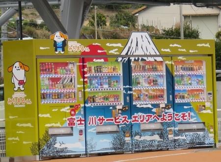 富士川SA 自販機