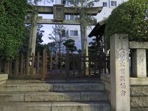 東京両国 野見宿禰神社