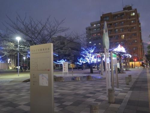東京都墨田区緑町公園