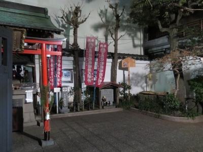東京本所吉良邸跡