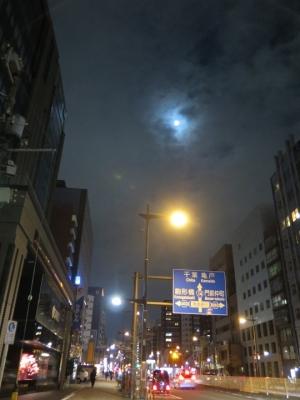 東京両国 月