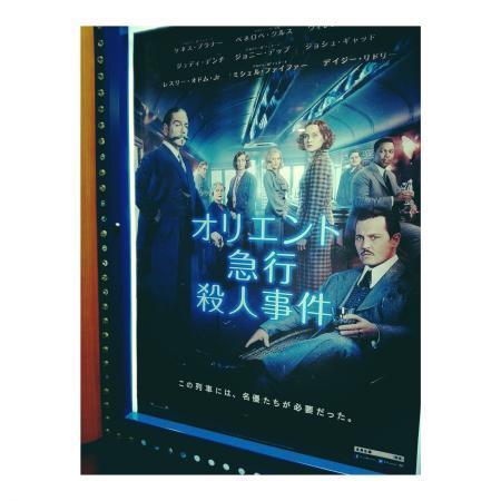 2017 映画