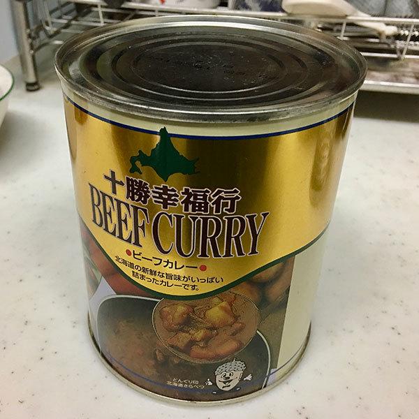 カレー缶詰_1538_s