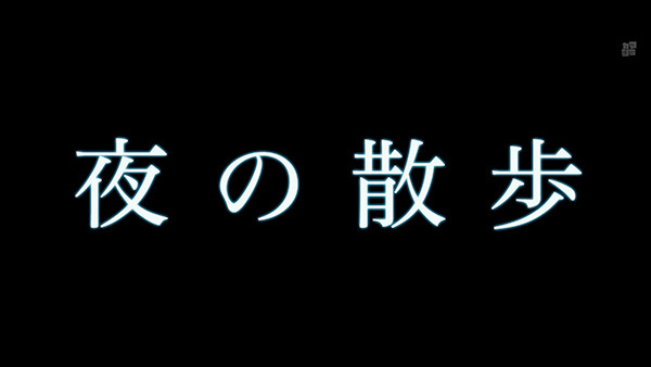 深夜の新橋_01_s