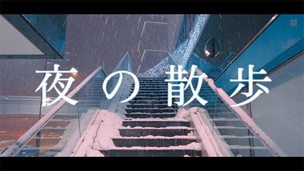 赤坂の雪_01_s