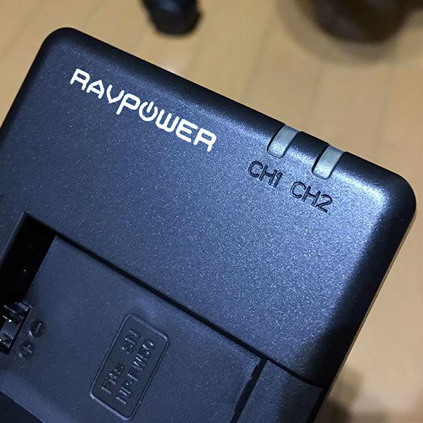 RAVPower-RP-PB056_1966_s.jpg
