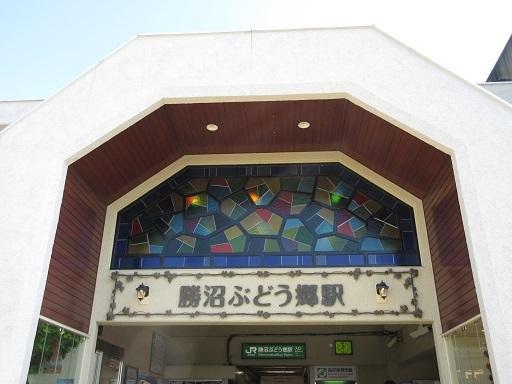 JR勝沼ぶどう郷駅