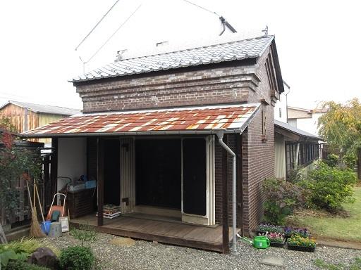 旧田中銀行博物館
