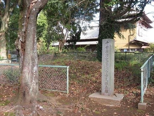 龍角寺古瓦保存塚