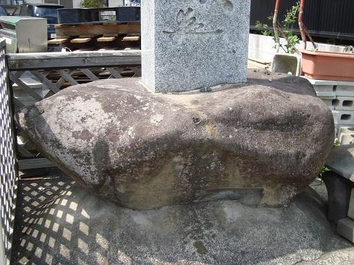 瓢箪山遺蹟碑