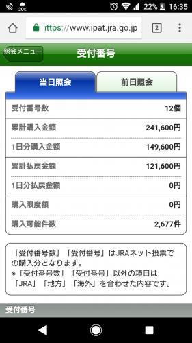 UcR7kfF.jpg