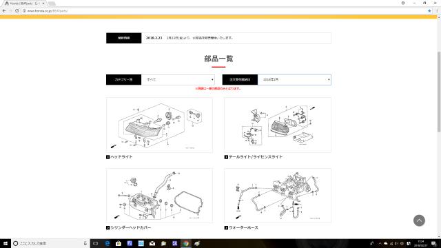 再販部品_convert_20180227172716