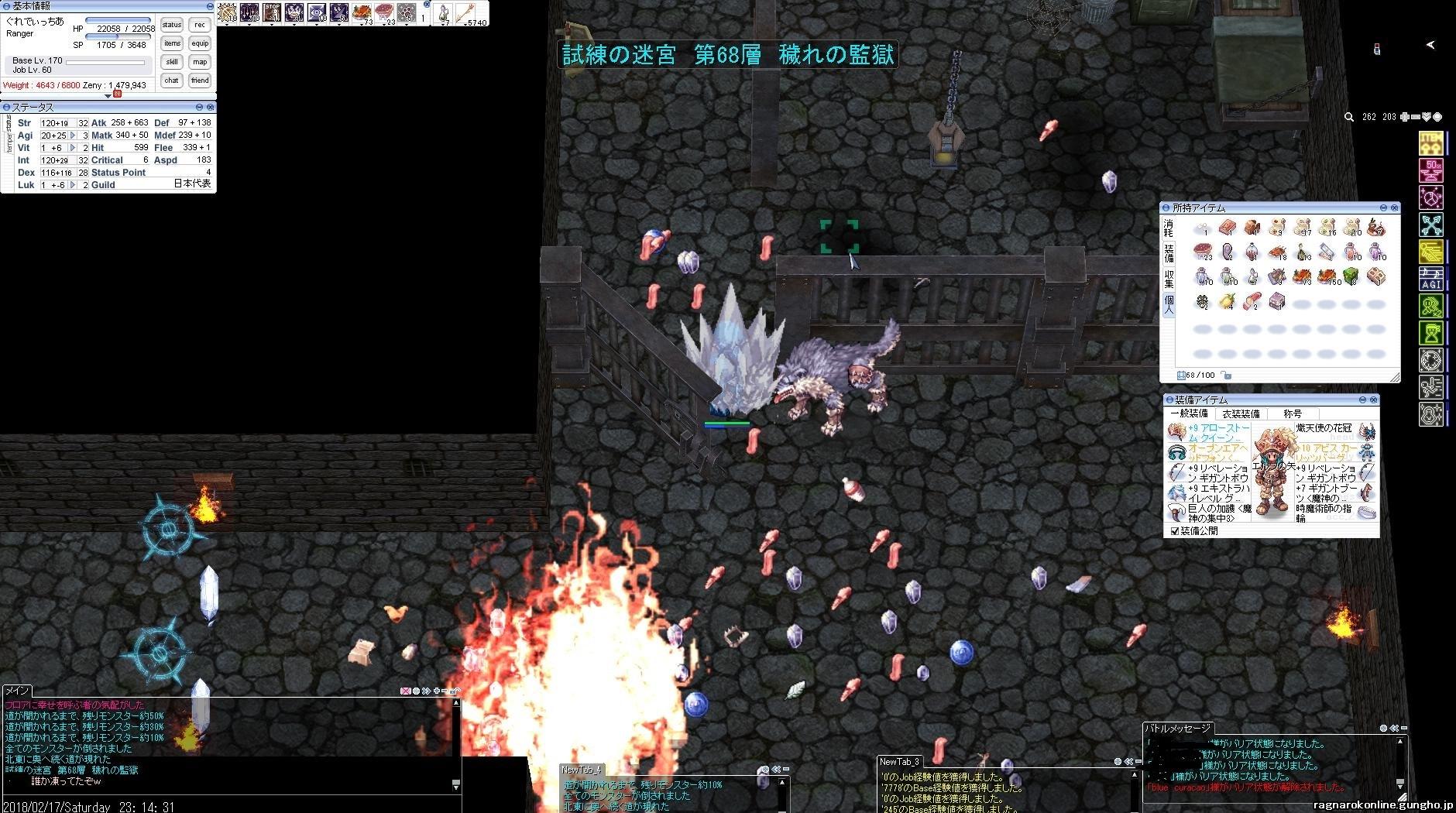 screenOlrun483.jpg