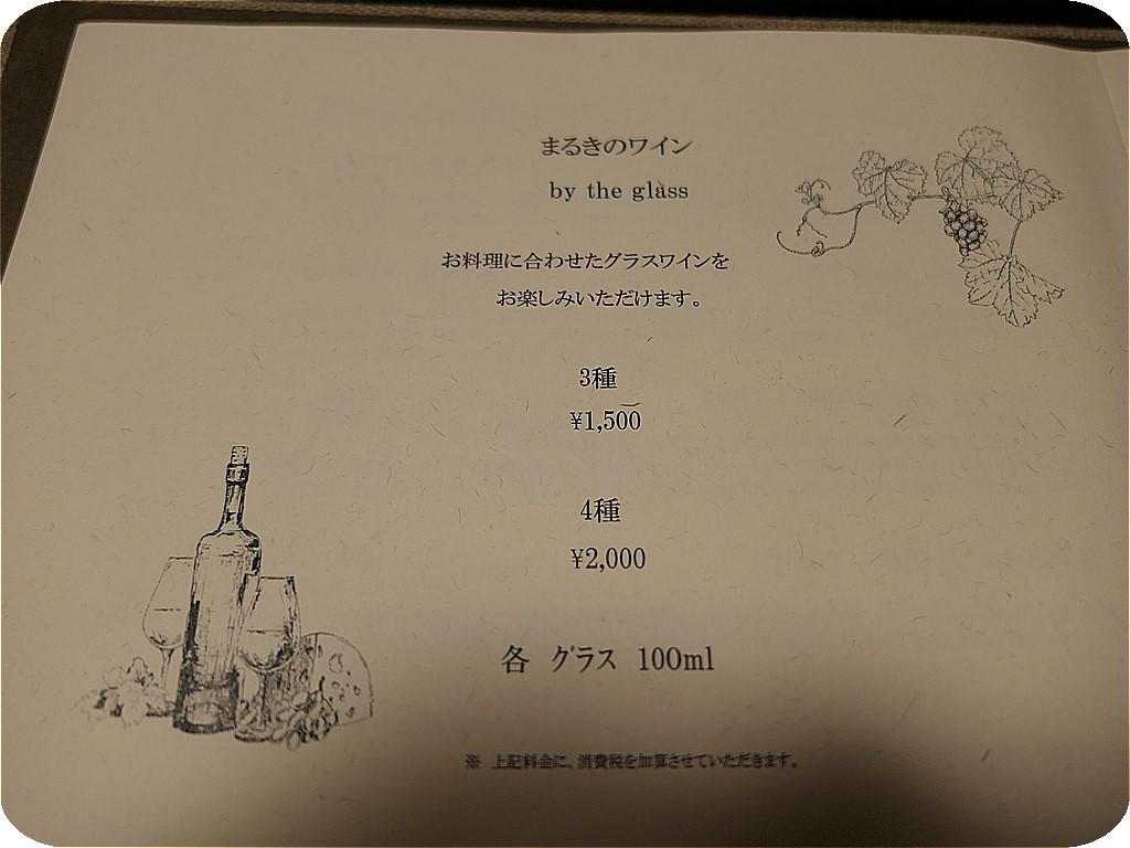 18zab-0424.jpg