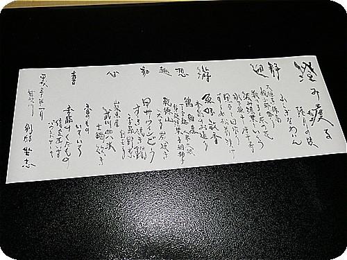 18zab0418.jpg
