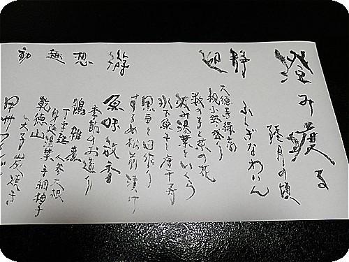 18zab0419.jpg