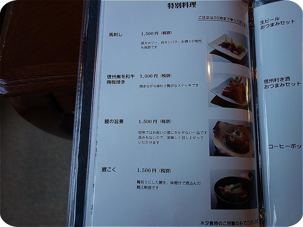 HAN-2127.jpg