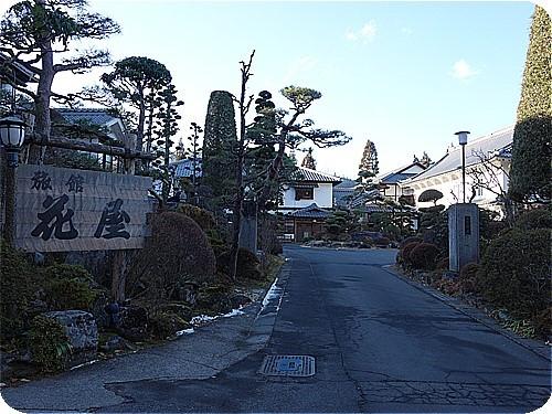 HAN2006.jpg