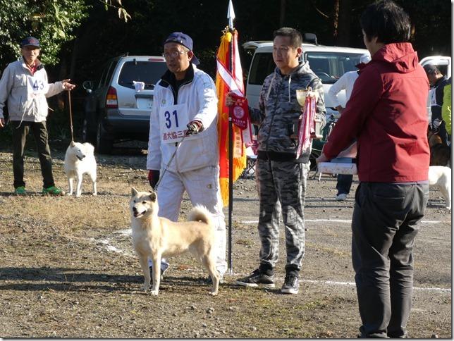 20171105協会01-39