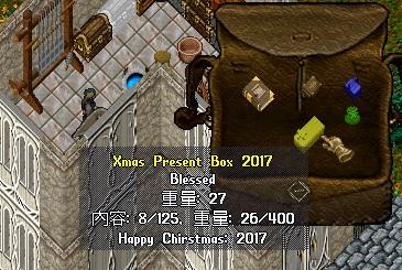 2017121502.jpg