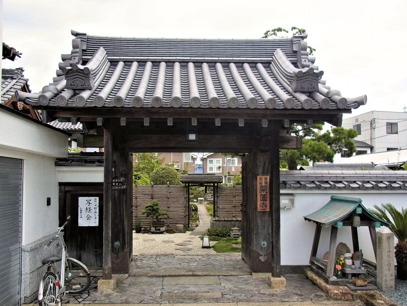 京八幡市・薬薗寺の山門