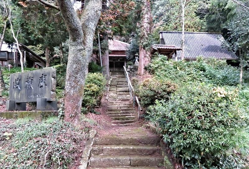 東高尾・観音寺