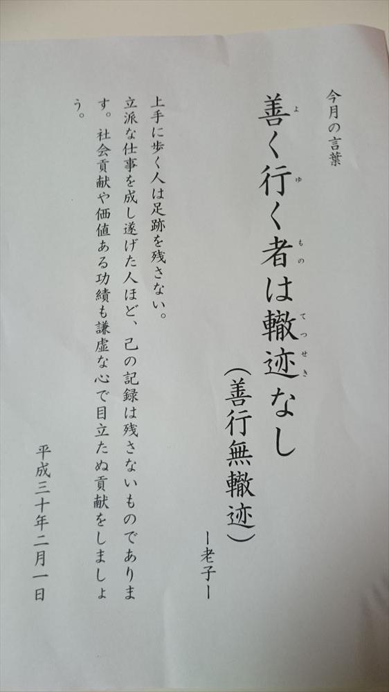 DSC_3955_R.jpg