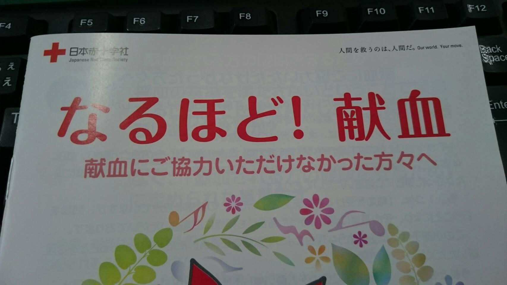 S_7409279661255.jpg