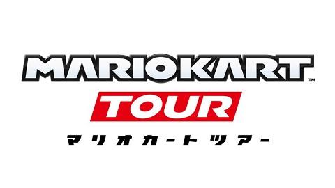 スマホ向けアプリ「マリオカートツアー」発表!!!!