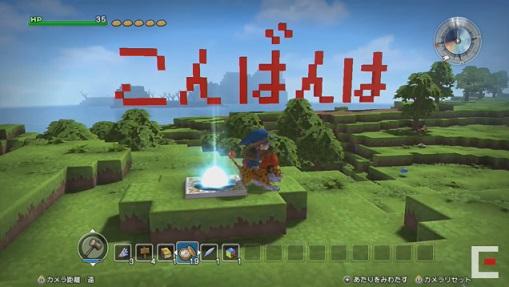 ドラゴンクエストビルダーズ2の実機プレイ映像が公開!!!!