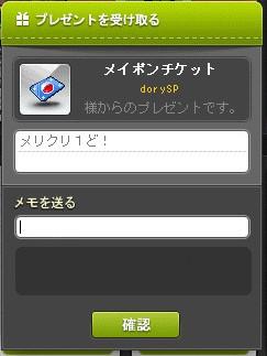 Maplestory1187.jpg